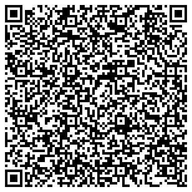 QR-код с контактной информацией организации Трансавия, ТОО