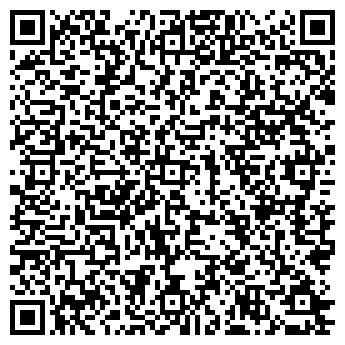 QR-код с контактной информацией организации Траст Экспедиция, ТОО