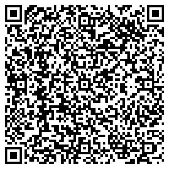 QR-код с контактной информацией организации Фортуна Транс, ТОО
