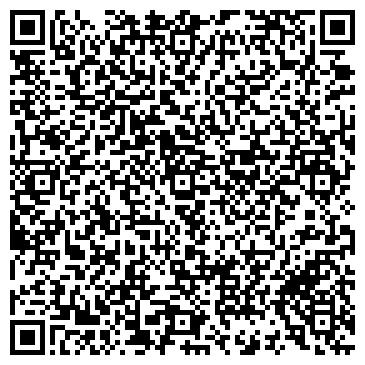 QR-код с контактной информацией организации КАТ, ТОО