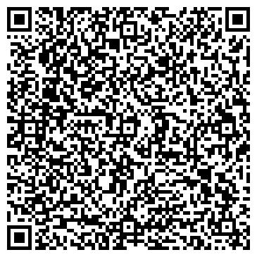 QR-код с контактной информацией организации Стрела экспресс UV (Стрела экспресс ЮВ), ТОО