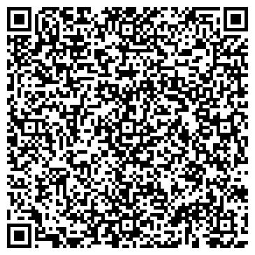 QR-код с контактной информацией организации Комплекс Лоджистикс, ТОО