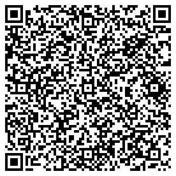 QR-код с контактной информацией организации Илигран, ЧП