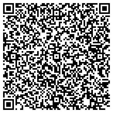 QR-код с контактной информацией организации Автолидер-Cargo, ТОО