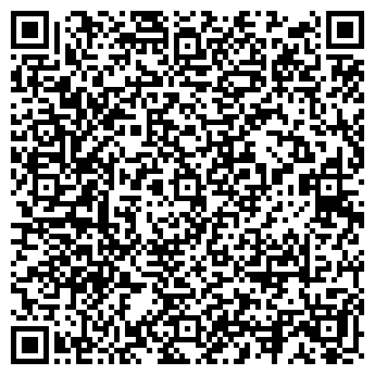 QR-код с контактной информацией организации Тимур Консалд, ТОО