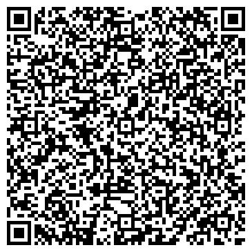QR-код с контактной информацией организации Кайсжол, ТОО