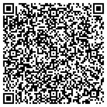 QR-код с контактной информацией организации Садыков З.Т., ИП