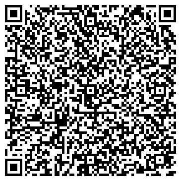 QR-код с контактной информацией организации SaidTransTrading, (СайдТрансТрадинг), TOO