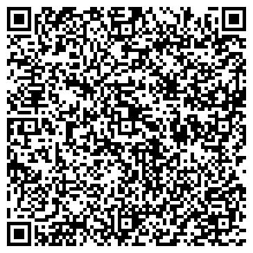 QR-код с контактной информацией организации АлматыСпецТрансАвто, ИП