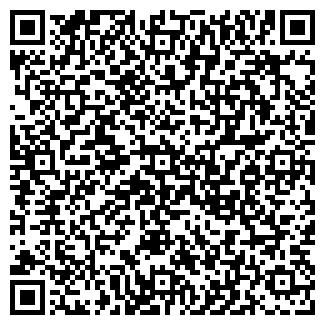 QR-код с контактной информацией организации Нрв транс, ТОО