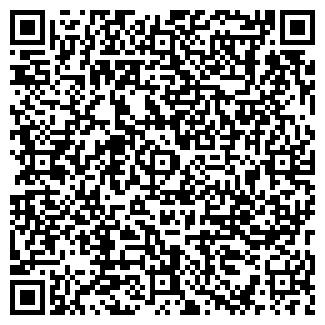 QR-код с контактной информацией организации Юсупова И.П.