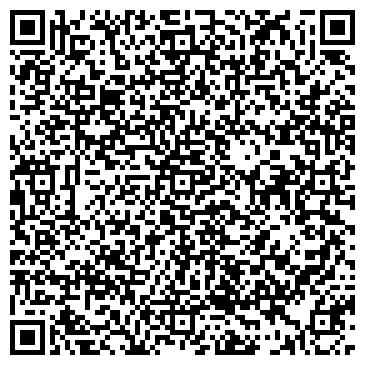 QR-код с контактной информацией организации Компас Логистик, ТОО