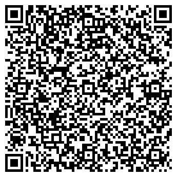 QR-код с контактной информацией организации Ниязбаева, ИП
