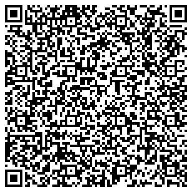 QR-код с контактной информацией организации Teleport Logistiks (Телепорт Логистикс), ТОО
