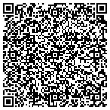 QR-код с контактной информацией организации Caravania (Каравания), ТОО