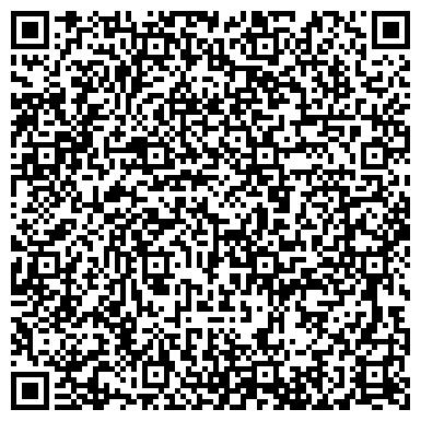 QR-код с контактной информацией организации BTC West (БТС Вест), ТОО