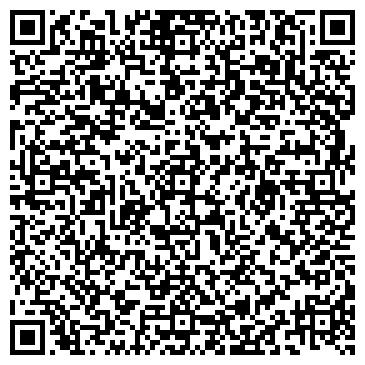 QR-код с контактной информацией организации KMA Truck (КМА Трак), ТОО