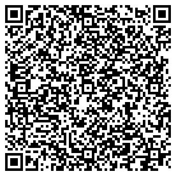 QR-код с контактной информацией организации Бекбаланов, ИП