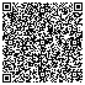 QR-код с контактной информацией организации ДостыкТрансТерминал, ТОО