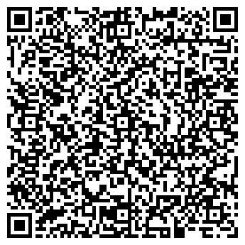 QR-код с контактной информацией организации Келисбек Ж., ИП
