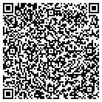 QR-код с контактной информацией организации Грузоперевозки, ИП