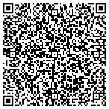 QR-код с контактной информацией организации ORIENT NETWORK (Ориен Нетворк), ТОО