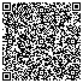 QR-код с контактной информацией организации Vip Trans Union, ТОО
