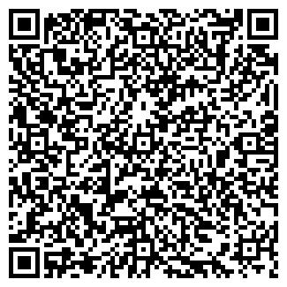 QR-код с контактной информацией организации Гаппаров, ИП
