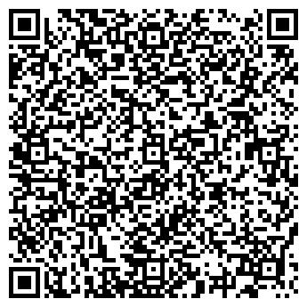 QR-код с контактной информацией организации ТТК Концепт, ТОО