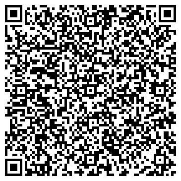 QR-код с контактной информацией организации Дженерал Сервис, ТОО