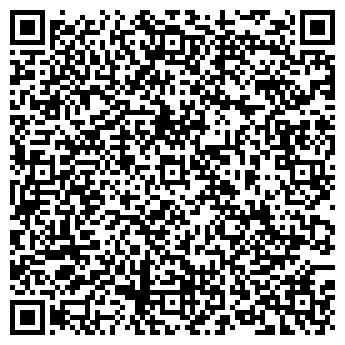 QR-код с контактной информацией организации Кит, ТОО