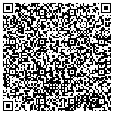 QR-код с контактной информацией организации Auto Drive (Авто Драйв), ТОО