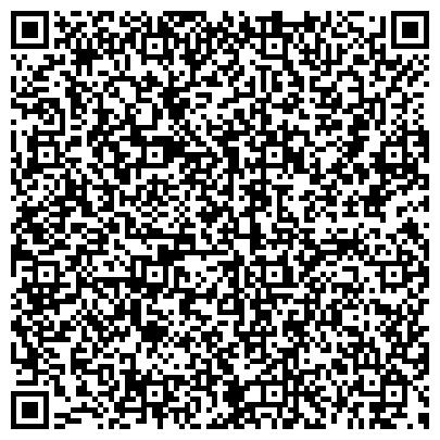 QR-код с контактной информацией организации KazAvtoGruz (КазАвтоГруз), ТОО