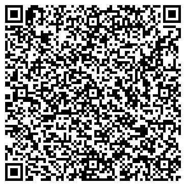 QR-код с контактной информацией организации Asar logistics (Асар логистикс), ТОО