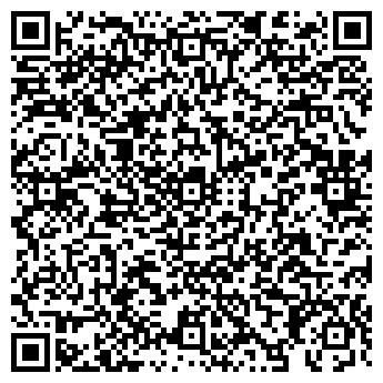 QR-код с контактной информацией организации Косбатырова, ИП