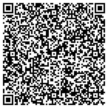QR-код с контактной информацией организации ADK-TRANS, (Адк Транс) ТОО