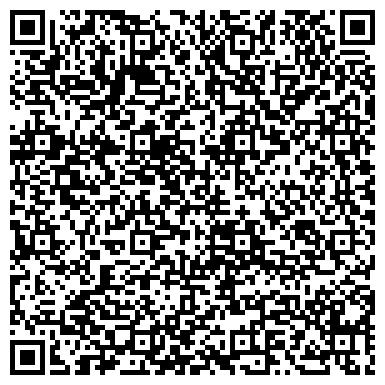 QR-код с контактной информацией организации Транспортно Экспедиторская компания, ТОО