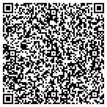 QR-код с контактной информацией организации Rio trans (Рио транс), ТОО