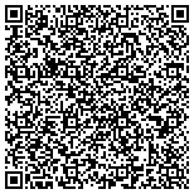 QR-код с контактной информацией организации Транссибирский Экспресс Сервис Казахстан, ТОО