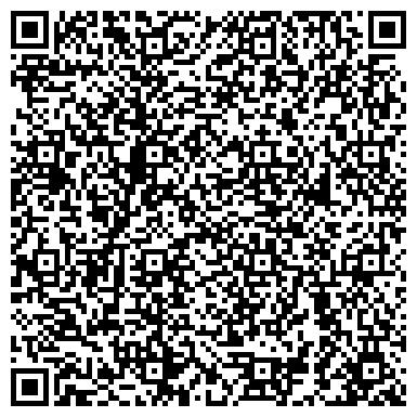 QR-код с контактной информацией организации СВ Лоджистик Казахстан, ТОО