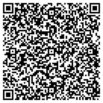 QR-код с контактной информацией организации CTS (ЦTC), ТОО