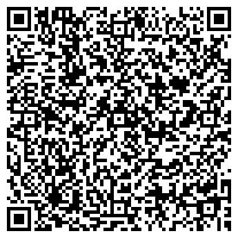 QR-код с контактной информацией организации МАИС, ТОО