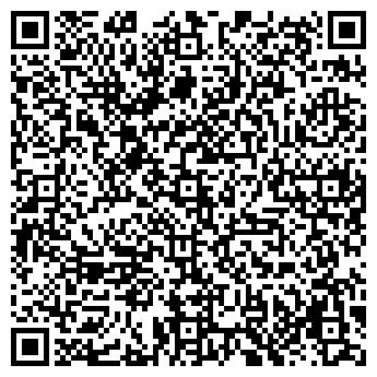 QR-код с контактной информацией организации ЭРА, ПК