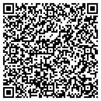 QR-код с контактной информацией организации САВА, ТОО