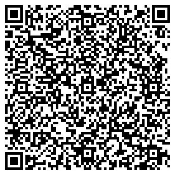 QR-код с контактной информацией организации ПИК Транс, ТОО