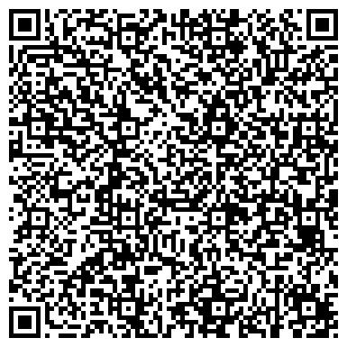 QR-код с контактной информацией организации Вуджин Глобал Лоджистик, Предствительство