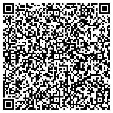 QR-код с контактной информацией организации ВИС-Плюс, ТОО
