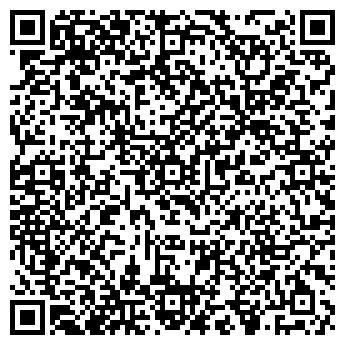 QR-код с контактной информацией организации Стилус, ТОО