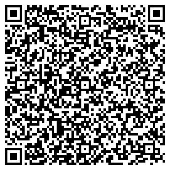 QR-код с контактной информацией организации СКС Сервис - А, ТОО