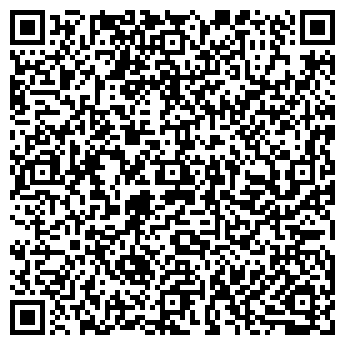 QR-код с контактной информацией организации Интеррос,ИП